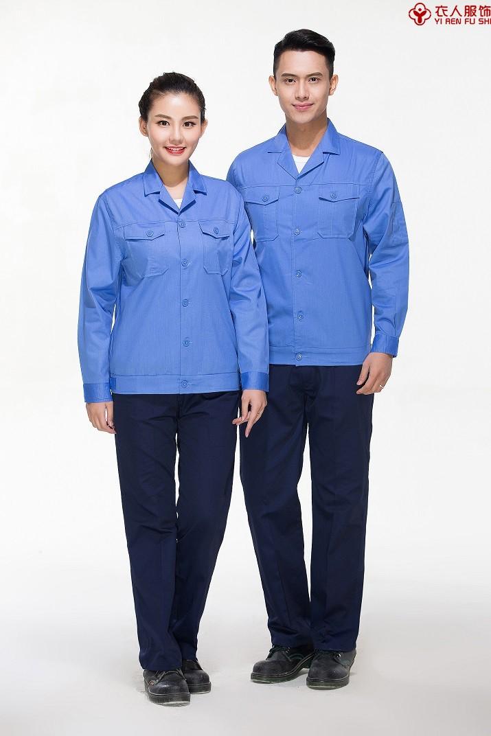 夏装长袖工作服