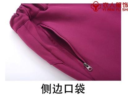软壳冲锋裤