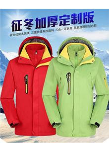 秋冬两件套冲锋衣(男女款)